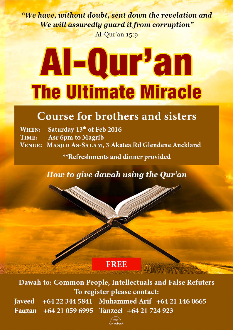 Quran The ultimate Miracle With verse and logo 13 Feb (4 names)